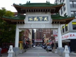 The Gateway to Chinatown