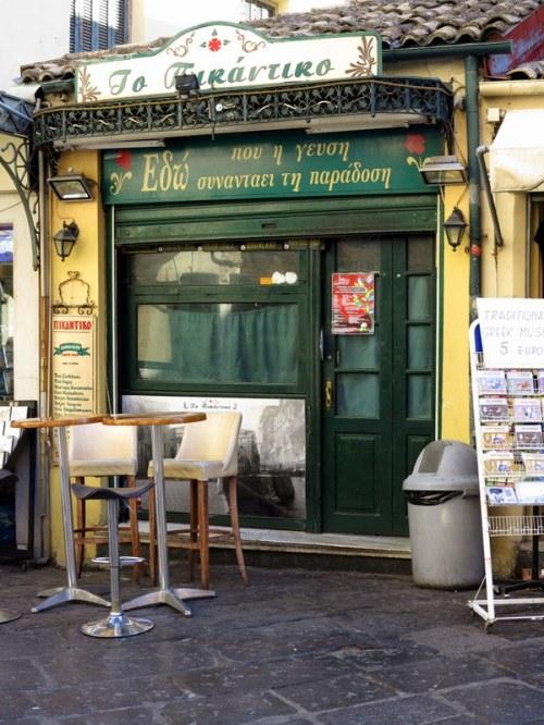 Corfu Storefront