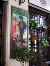 Málaga Café Poster