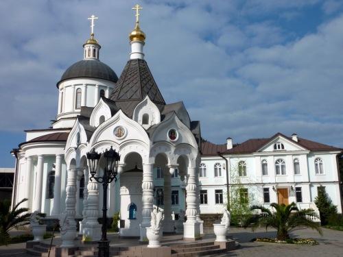 СОЧИ - Sochi