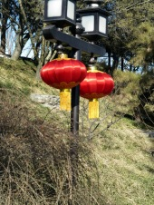 Beihai Park 01
