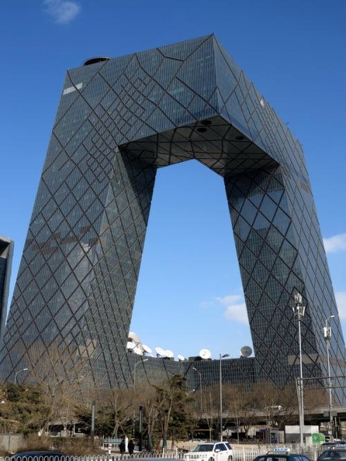 "The ""Pants"" Building — CCTV"