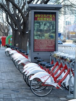 Beijing Day 1-051