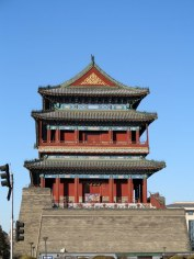 Beijing Day 2-001