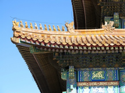 Forbidden City-030