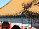 Forbidden City 034