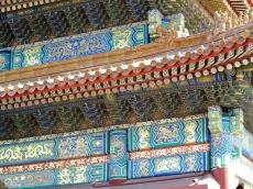 Forbidden City 035