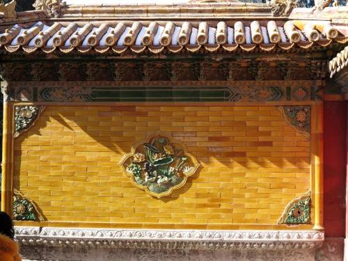 Forbidden City 062