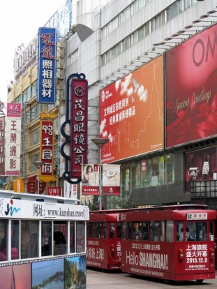 Shanghai Day 1-024