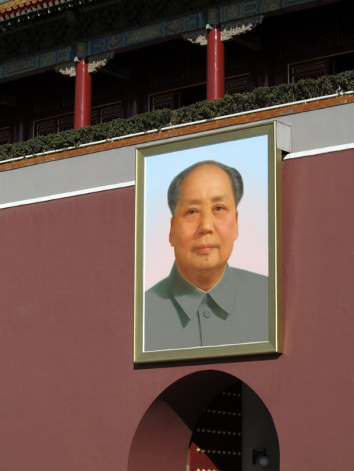 """Another Mao not named """"Jim"""""""