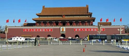 Tiananmen Square Panorama 2