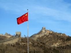 China Old and China New