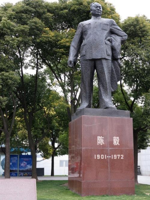 General Chen Yi — 1st Mayor of Shanghai