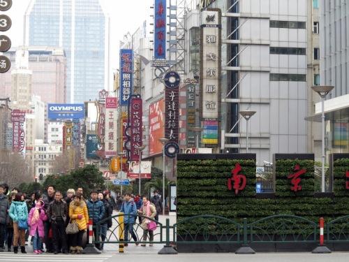 Nanking Road West Shanghai