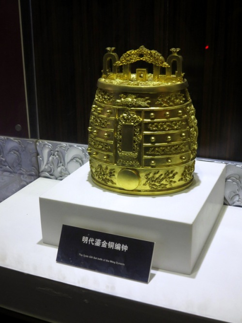 Gold Gift-Set Bells of the Ming Dynasty