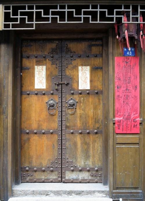 Tongli Doorway