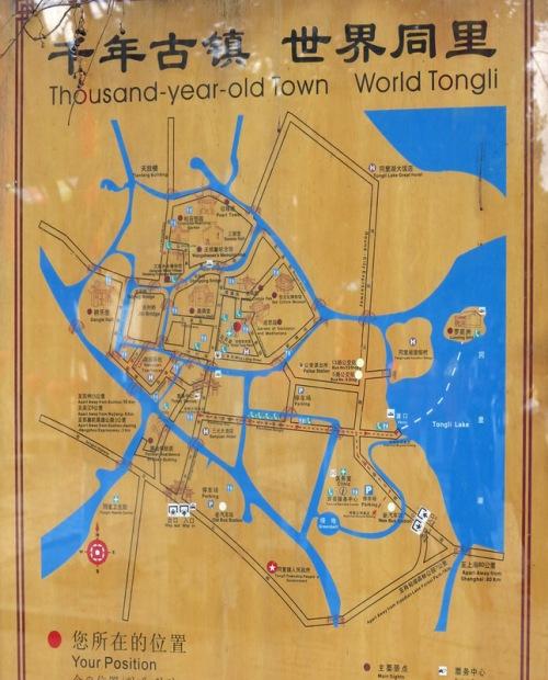 Tongli Map