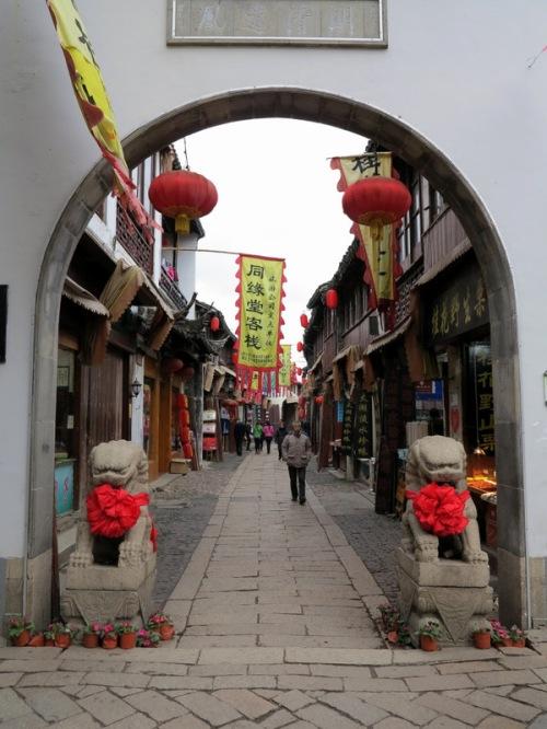 Tongli Gate