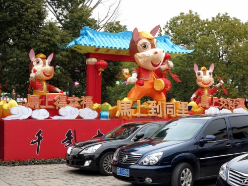 Lantern Festival Decoration