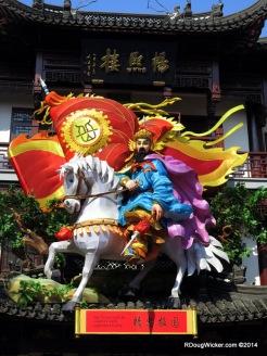 Lanter Festival Day-019