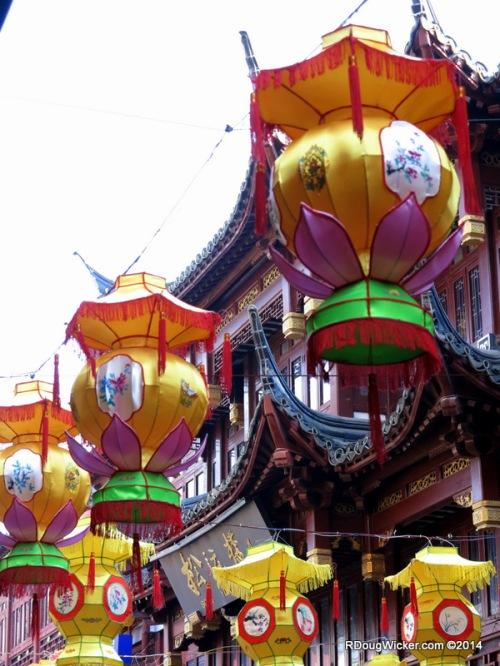 Lantern Festival by Day