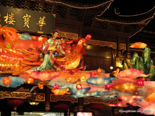 Lantern Festival by Night