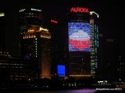 Shanghai Huangpu River Cruise