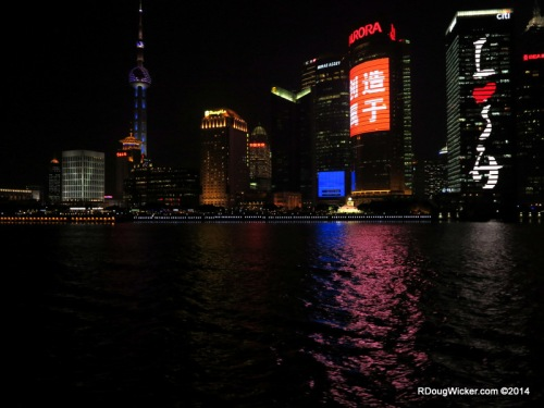 Reflections of Pudong