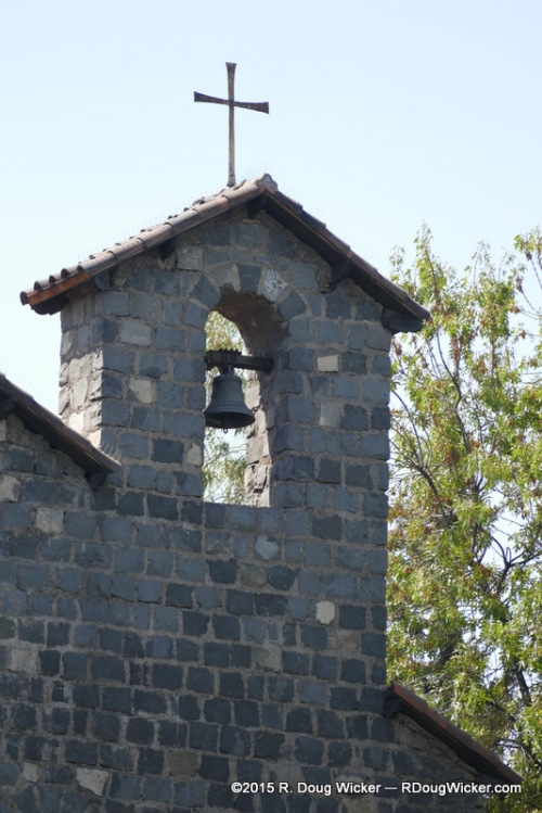 Sanctuary Bell Tower